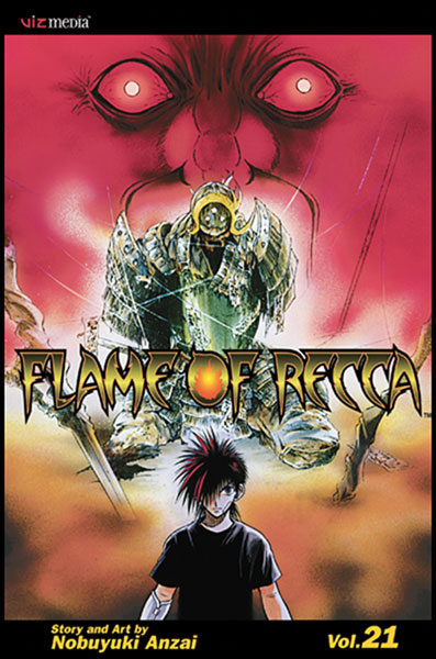 Image: Flame of Recca Vol. 21 SC  - Viz Media LLC