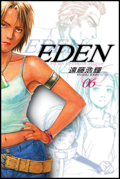 Image: Eden: It's An Endless World! Vol. 06 SC  - Dark Horse Comics