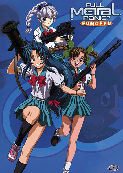 Image: Full Metal Panic Complete Collection  (DVD) -