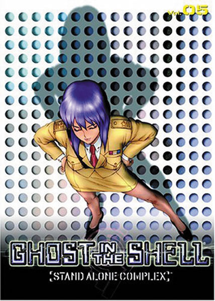 Image: Ghost in the Shell S.A.C. 2nd Gig Vol. 07  (DVD) -