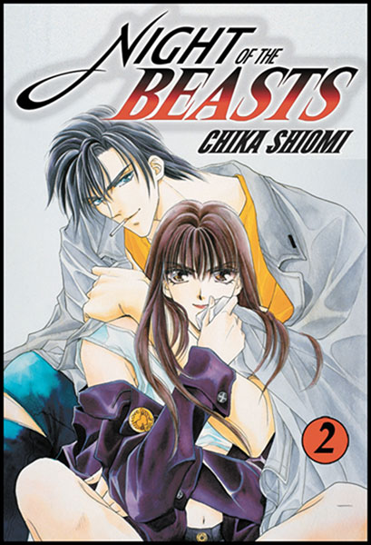 Image: Night of the Beasts Vol. 02 SC  - Go! Media Entertainment LLC
