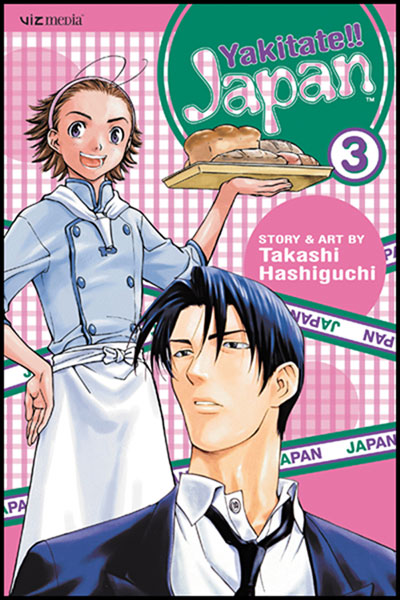 Image: Yakitate!! Japan Vol. 03 SC  - Viz Media LLC