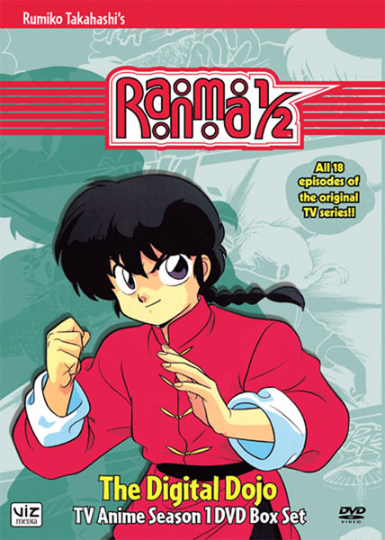Image: Ranma 1/2 Season 1 2006 Ed. Digital Dojo DVD Box Set  -