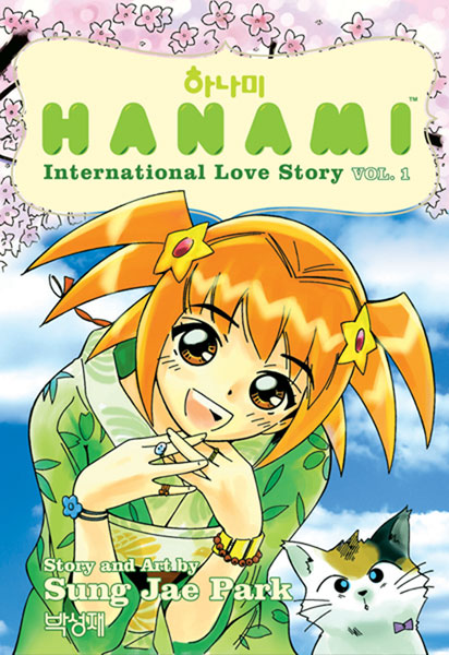 Image: Hanami: International Love Story Vol. 1  - Dark Horse Comics