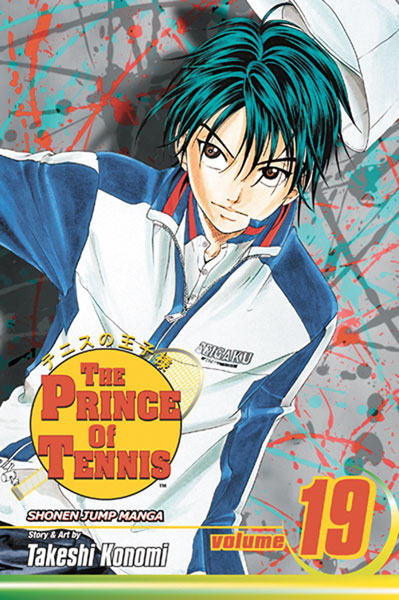 Image: Prince of Tennis Vol. 19 SC  - Viz Media LLC