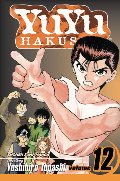 Image: Yu Yu Hakusho Vol. 12 SC  - Viz Media LLC