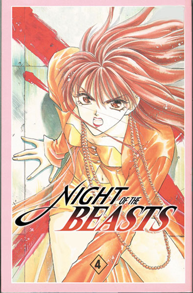 Image: Night of the Beasts Vol. 04 SC  - Go! Media Entertainment LLC