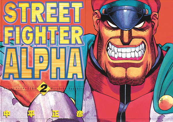 Image: Street Fighter Alpha Vol. 02 SC  - Udon Entertainment Corp