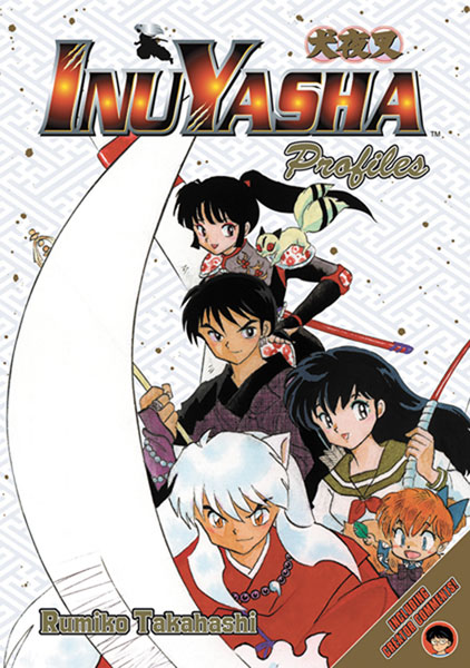 Image: Inuyasha Profiles SC  - Viz Media LLC