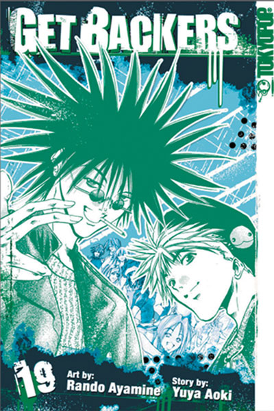 Image: Get Backers Vol. 19 SC  - Tokyopop