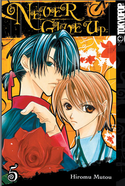 Image: Never Give Up Vol. 05 SC  - Tokyopop