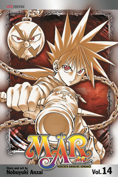 Image: Mar Vol. 14 SC  - Viz Media LLC