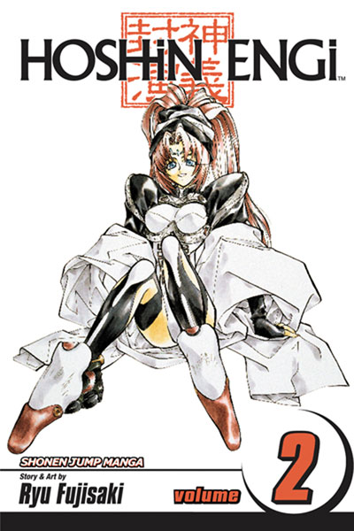 Image: Hoshin Engi Vol. 02 SC  - Viz Media LLC