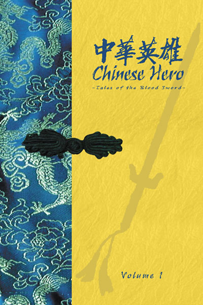 Image: Chinese Hero: Tales of the Blood Sword Vol. 01 HC  - DR Master Publications Inc