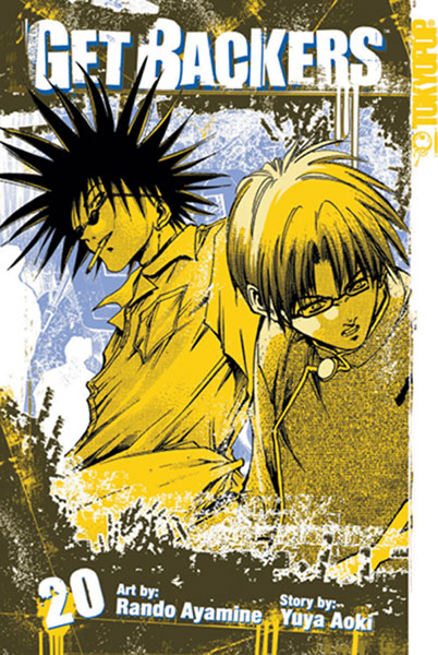 Image: Get Backers Vol. 20 SC  - Tokyopop
