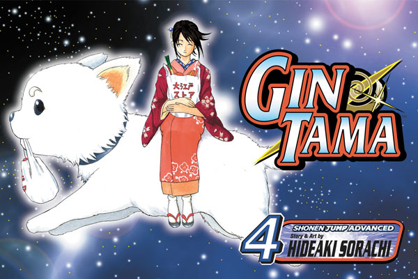 Image: Gin Tama Vol. 02 SC  - Viz Media LLC