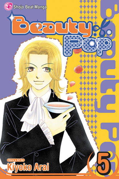 Image: Beauty Pop Vol. 05 SC  - Viz Media LLC