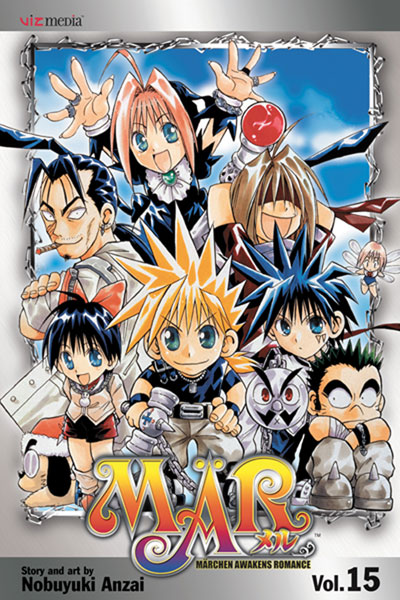 Image: Mar Vol. 15 SC  - Viz Media LLC
