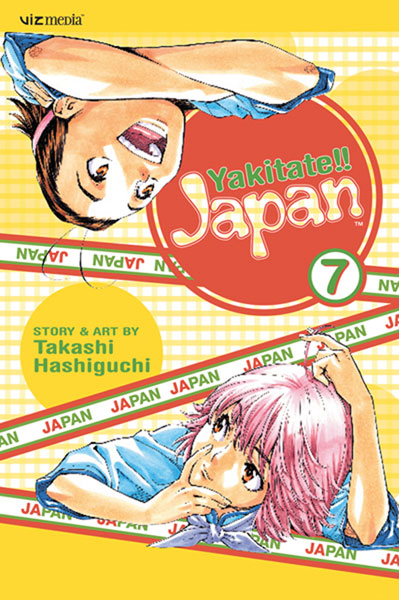 Image: Yakitate!! Japan Vol. 07 SC  - Viz Media LLC