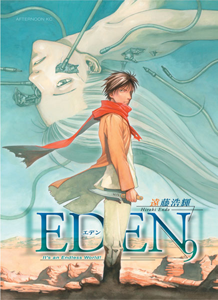 Image: Eden: It's An Endless World! Vol. 09 SC  - Dark Horse Comics