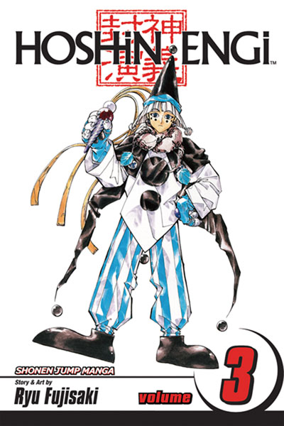 Image: Hoshin Engi Vol. 03 SC  - Viz Media LLC