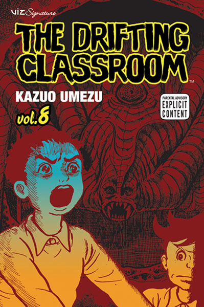 Image: Drifting Classroom Vol. 08 SC  - Viz Media LLC