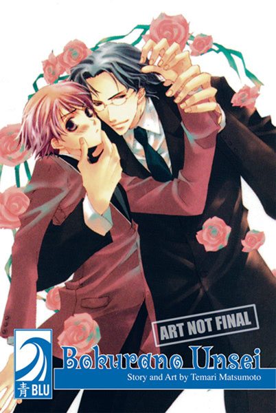 Image: Just My Luck GN  - Tokyopop