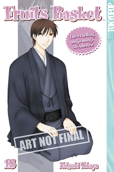Image: Fruits Basket Vol. 18 SC  - Tokyopop
