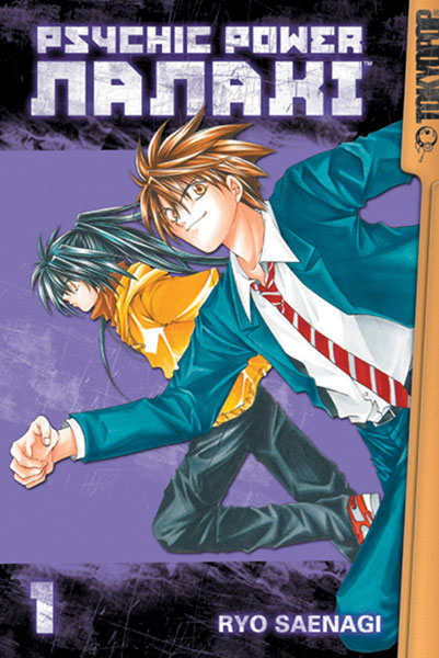 Image: Psychic Power Chronicle Nanaki Vol. 01 GN  - Tokyopop