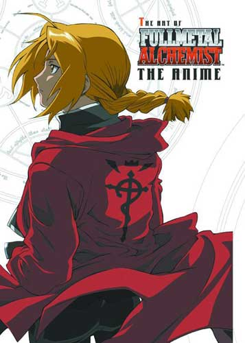 Image: Art of Fullmetal Alchemist - The Anime  -