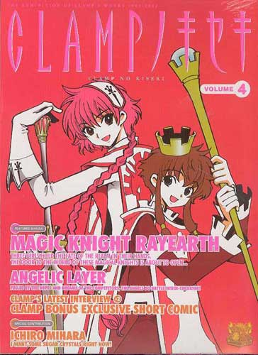 Image: Clamp No Kiseki Vol. 04 Magazine Collectable  - Tokyopop