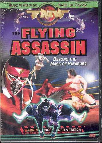 Image: FMW Vol. 8: Flying Assassin - Uncut  (DVD - dubbed) -