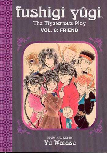 Image: Fushigi Yugi Vol. 8: Friend SC  - Viz Media LLC