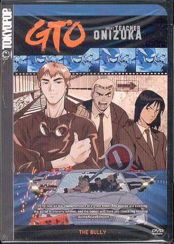 Image: GTO Vol. 2: The Bully DVD  -