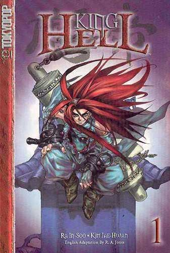Image: King of Hell Vol. 1 SC  - Tokyopop Cine-Manga