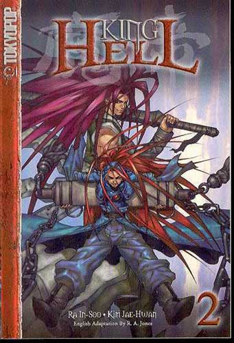 Image: King of Hell Vol. 2 SC  - Tokyopop