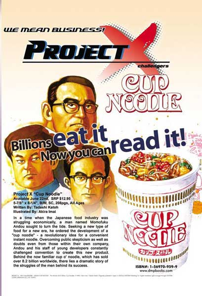 Image: Project X Nissin Cup Noodle SC  - Digital Manga Distribution