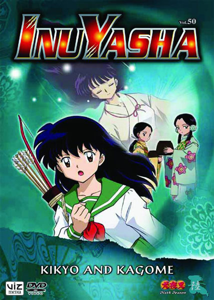 Image: Inuyasha Vol. 51: The Path to the Netherworld  (DVD) -