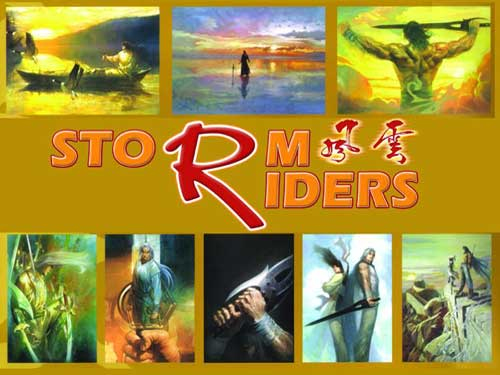 Image: Storm Riders Digital Prints & Frame  -