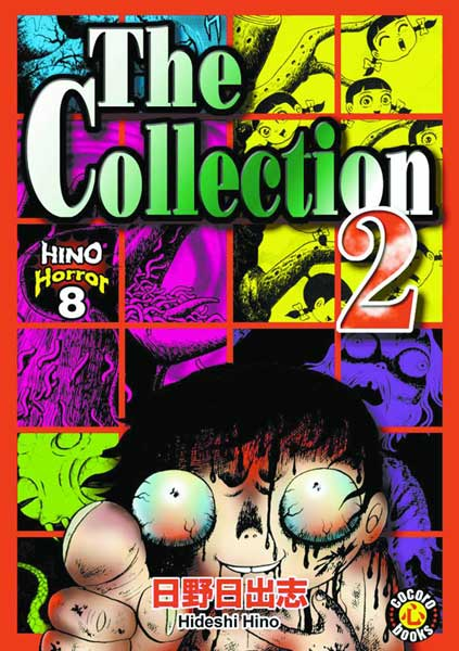 Image: Hino Horror Vol. 8: The Collection Part 2 SC  - DH Publishing