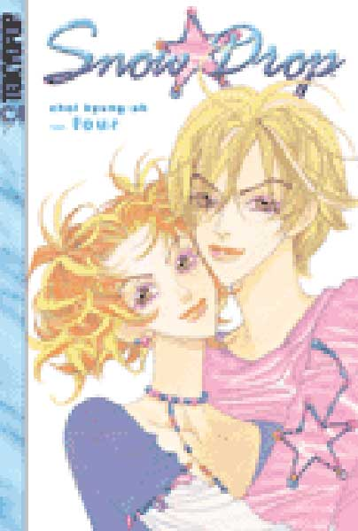 Image: Snow Drop Vol. 04 SC  - Tokyopop