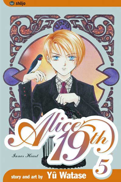 Image: Alice 19th Vol. 05: Jealousy SC  - Viz Media LLC