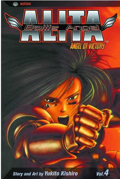 Image: Battle Angel Alita Vol. 04: Angel of Victory SC  - Viz Media LLC