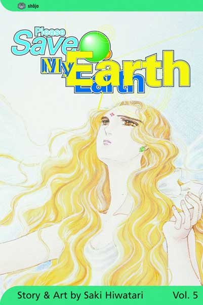 Image: Please Save My Earth Vol. 05 SC  - Viz Media LLC