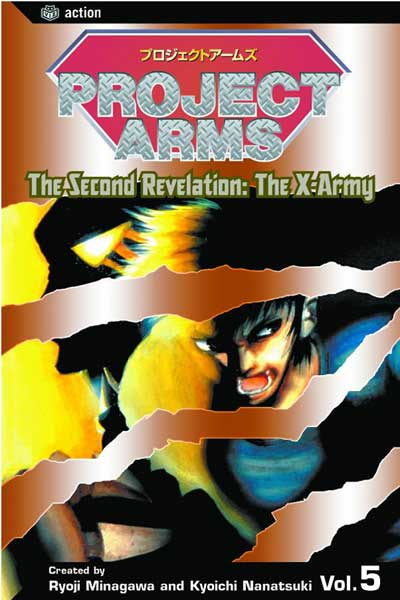 Image: Project Arms Vol. 05 SC  - Viz Media LLC