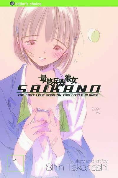 Image: Saikano Vol. 01 SC  - Viz Media LLC