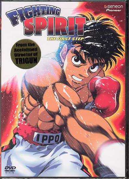 Image: Fighting Spirit  (Hajime No Ippo) Vol. 1: First Step DVD -