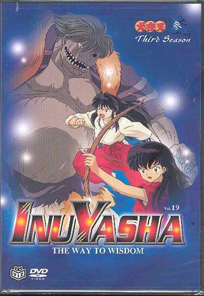 Image: Inuyasha Vol. 19: Way to Wisdom DVD  -