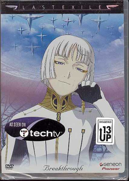 Image: Last Exile Vol. 04: Breakthrough DVD  -