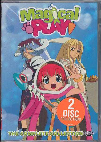 Image: Magical Play Vol. 1 DVD  -